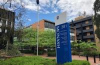 为什么那么多人想去莫纳什大学?