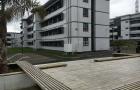 新西兰怀卡托大学MBA专业