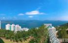带你看看有关香港宿舍的那些事儿