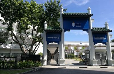 澳洲詹姆斯库克大学新加坡校区为什么那么多人去读?