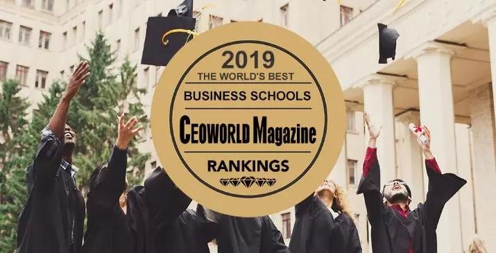 2019全球最佳商学院排名!牛津大学赛德商学院升至前十