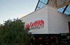 格里菲斯大学市场营销专业