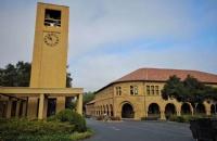 斯坦福大学相当于中国什么等级的大学?