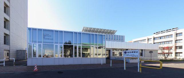北见工业大学:日本这所北海道的大学美翻了!