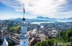 去瑞士留学的你了解这几大热门专业吗?