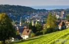 瑞士留学奖学金申请条件详细解析