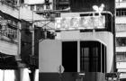 香港留学:读研专业选择注意事项