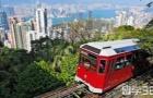 香港留学期间如何办理工作签证?