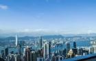 香港毕业后马上就想拿到IANG,该怎么办?