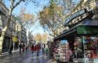 西班牙留学如何选择适合自己的专业?