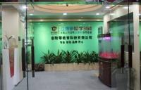 深圳去美国留学中介哪家好,美国留学如何择校?