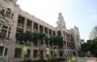 香港大学更新20Fall申请专业列表!需要的快看过来