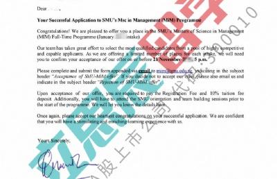 转专业留学,GMAT没过,优质文书助力高同学收获SMU管理学硕士offer!