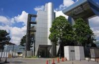 日本专利数量最多的高校:东京工业大学