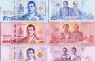 泰国留学兑换泰铢方法,了解一下!