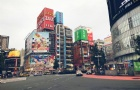 留学生如何在日本申请工作签证?手把手教程奉上!