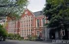 日本TOP10名校申请要求,你的条件够了吗?