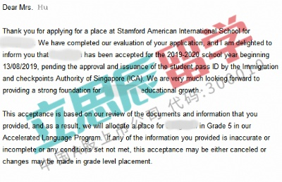面试过了,学位却满了!顾问再三协调,胡同学顺利入学斯坦福美国国际学校!