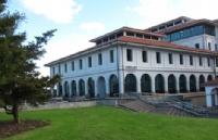 梅西大学博士奖学金针对全日制博士学位学习的学生发放