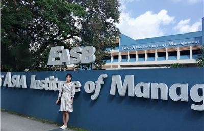 2019立思辰留学新加坡名校之旅――新加坡东亚管理学院