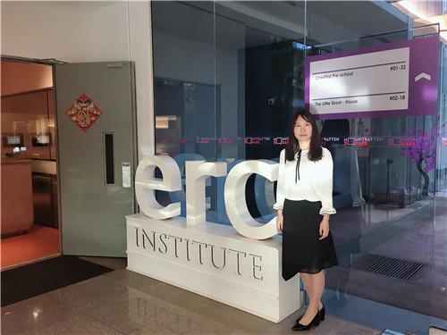 2019立思辰留学新加坡名校之旅――新加坡ERC创业管理学院