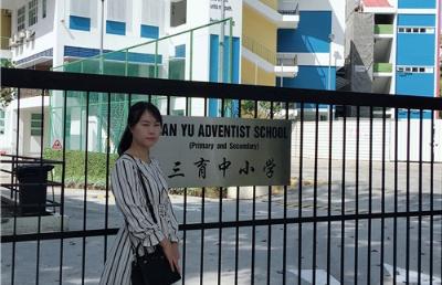 2019立思辰留学新加坡名校之旅――新加坡三育中小学