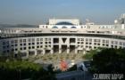 香港留学高度国际化研究型大学的宝藏大学:香港科技大学