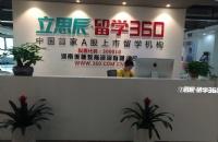 郑州美国留学中介排名