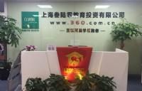 上海美国留学中介排名