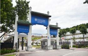 重磅!詹姆斯库克大学新加坡校区与中国人民大学书资教育培训中心合作达成!