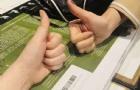 你的暑期余额不足,9月托福考试新增大量考位!