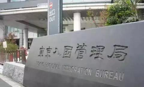 日本留学时间安排及前期准备工作解析说明会