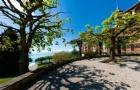 SHMS瑞士酒店管理大学课程特色有哪些?
