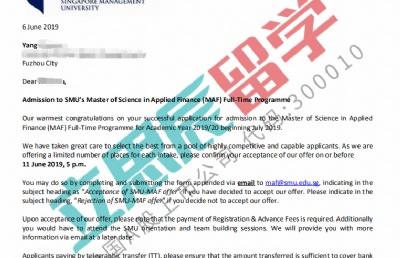 保研失利,无GMAT,申请一波三折,Y同学终如愿获录新加坡SMU!
