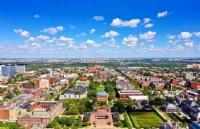 你知道萨福克大学的成就都有哪些吗?