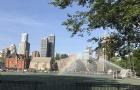加拿大留学 | 为什么要把阿尔伯塔省作为目的地?