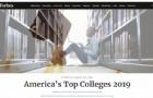 2019年福布斯全美最佳大学排名!哈佛稳坐第一!