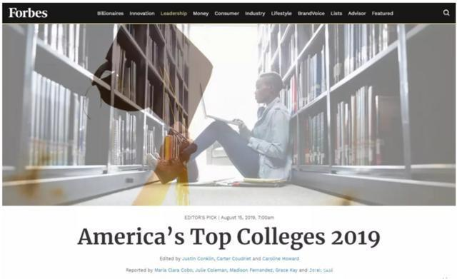2019年福布斯全美最佳大�W排名!哈佛�坐第一!