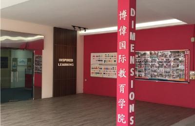 """新加坡""""O"""" 水准预备班王牌院校――新加坡博伟教育学院"""