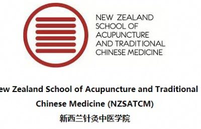 新西兰针灸中医学院健康科学(针灸)本科课程
