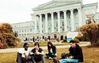 如何申请乌拉尔联邦大学本科?