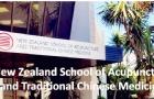 新西蘭針灸中醫學院兩大校區:奧克蘭和惠靈頓
