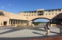 澳洲邦德大学商学院排名