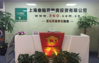 上海澳大利亚留学中介排名