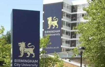 为何选择英国伯明翰城市大学商学院?