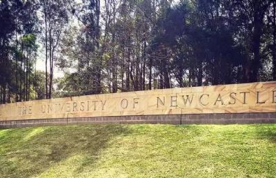 如果你有一个建筑梦,快来澳洲纽卡斯尔大学吧!