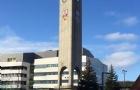 L同学不畏困难,坚持梦想,最终获得纽芬兰纪念大学offer