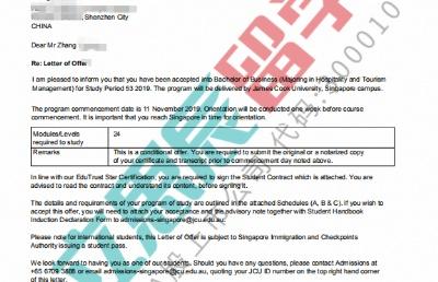 专业规划,助力港校副学士免英文直入JCU新加坡校区本科!