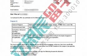 无雅思,成绩突出,赖同学如愿收获新加坡Kaplan本科录取!