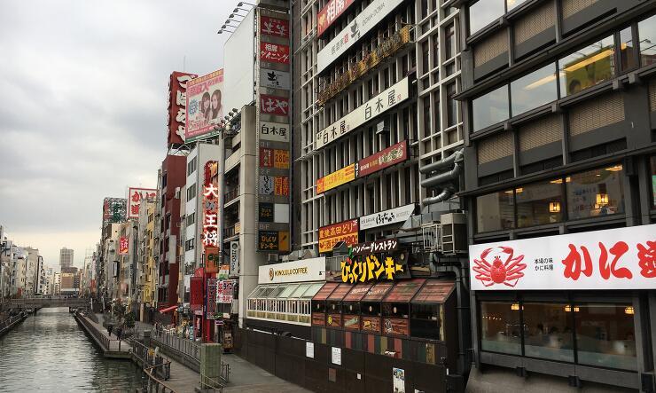 日本留学生注意!9月1日起,日语学校开办标准打击伪留学